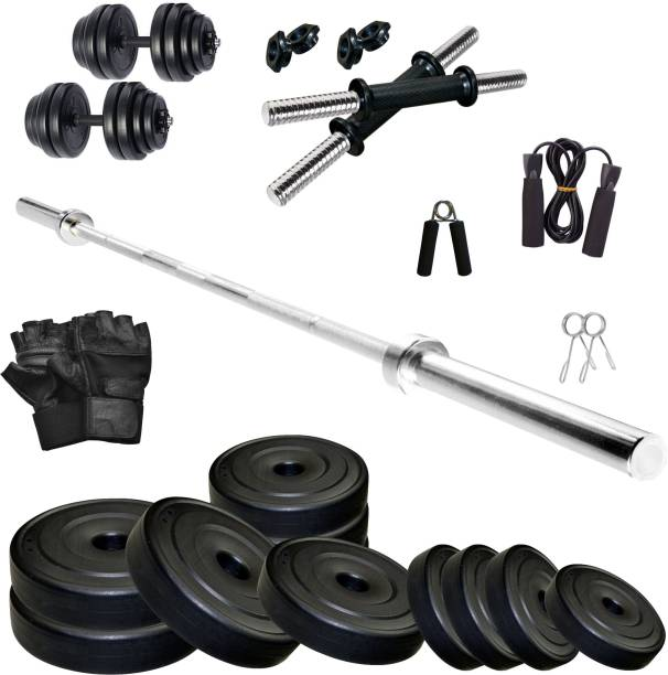 FITZON 20 kg PVC COMBO 9-WB-SL Home Gym Combo
