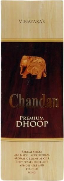 Vinayaka's Premium Chandan Sandal Dhoop