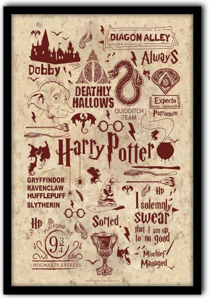 HARRY POTTER wall poster with waterproof lamination (12X18 inch) without frame Paper Print