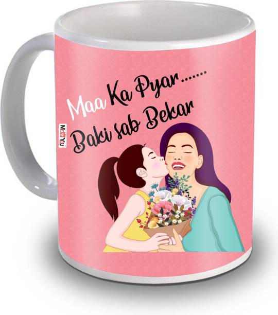 ME&YOU Special gifts for Lovely Mother, Printed Ceramic Coffee IZ19STMotherMU-115 Ceramic Coffee Mug