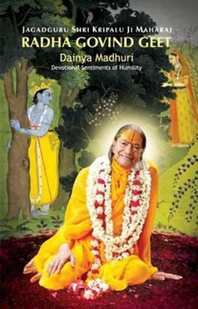 Radha Govind Geet- Dainya Madhuri -English