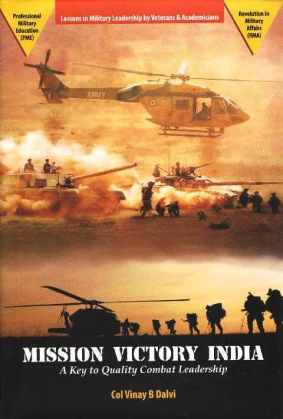 Mission Victory India