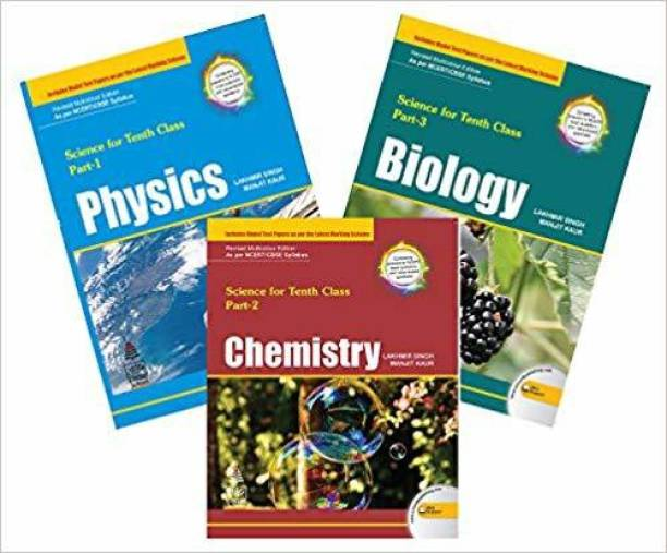 Combo Pack: Science for Class 10 (2020 Exam) with Free Virtual Reality Gear by Manjit Kaur and Lakhmir Singh