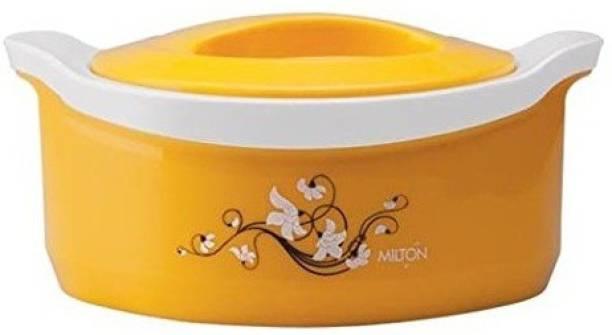 MILTON Casseroles Marvel 1500/ 1240 ml, Yellow Serve Casserole