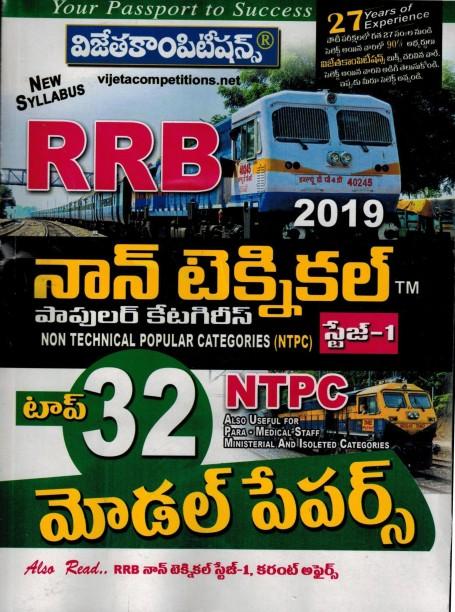 The Secret Telugu Ebook