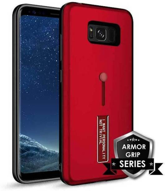official photos dc090 10dbd S8 Cases - Samsung Galaxy S8 Cases & Covers Online | Flipkart.com