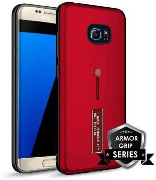 db0accfe145 S7 Edge Cases - Samsung Galaxy S7 Edge Cases & Covers Online ...