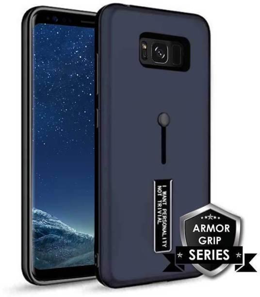 premium selection 997b0 76109 S8 Plus Case - Samsung Galaxy S8 Plus Cases & Covers Online ...