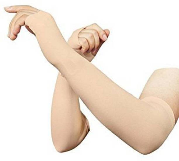 0acd7c21938 Arm Sleeves - Extra 20% Off on Arm Sleeves Online in India ...