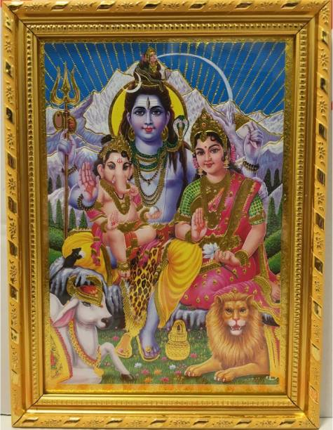 Puja N Pujari God Photo Frames Lord Shiva Family Parivar Shiva Paravati Gold Coated Synthetic Photo Frame for Wall Hanging Puja Mandir Small ( L * H : 8 * 11 Inches) Religious Frame
