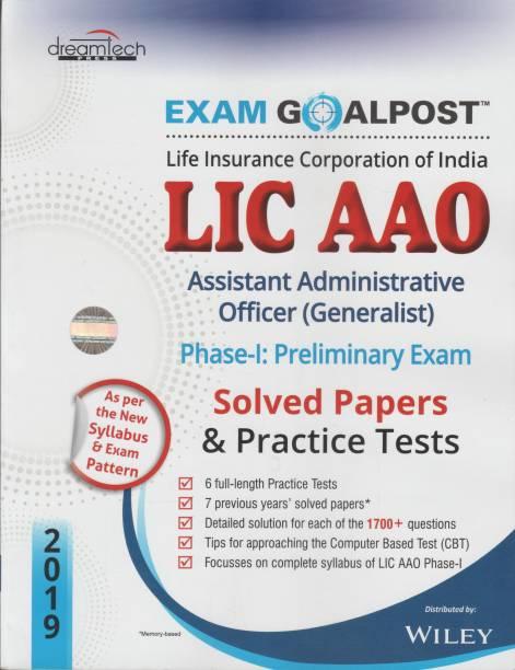 Lic Aao Phase-1