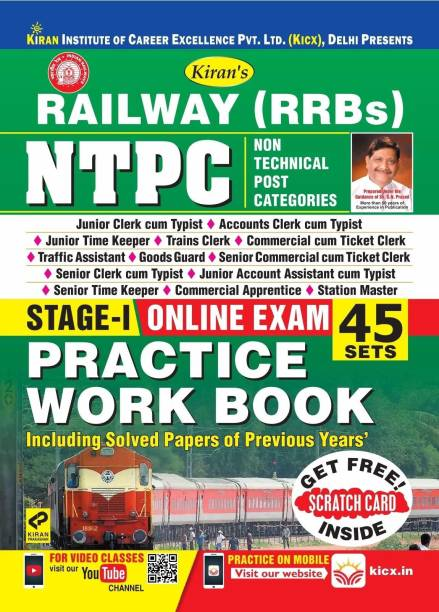 "Kiran's Railway Rrb Ntpc Stage-I Online Exam Practice Work Book €"" English"