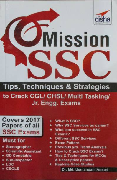 2611b7fc22d0 SSC Exam Books - Buy SSC Exam Books Online at Best Prices - India s ...