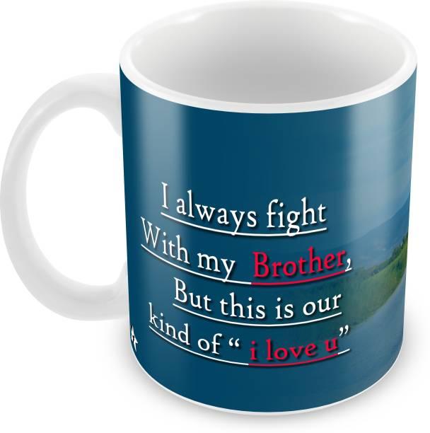 Flipkart SmartBuy Sisters Love Brother Printed For Tea And Coffee Ceramic Coffee Mug