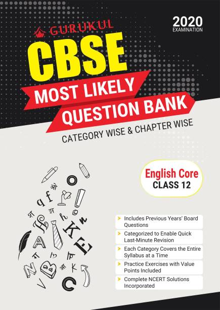 Most Likely Question Bank - English Core: CBSE Class 12