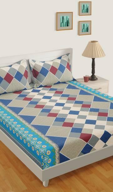 SWAYAM 160 TC Cotton Single Self Design Bedsheet