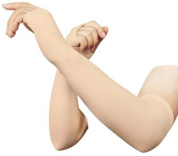 OFF Nylon Arm Sleeve For Men & Women