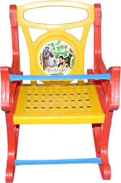 HK World Plastic Rocking Chair