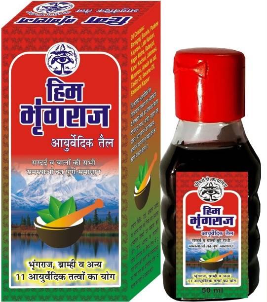 Bhimseni Karyalay Him Bhringraj Ayurvedic Oil (50 ml) Hair Oil