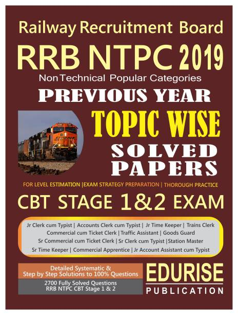 Railway Recruitment Board Rrb Ntpc 2019 Non Technical Popular Categories Previous Year Topic Wise Solved Papers CBT Stage 1 & 2 Exam