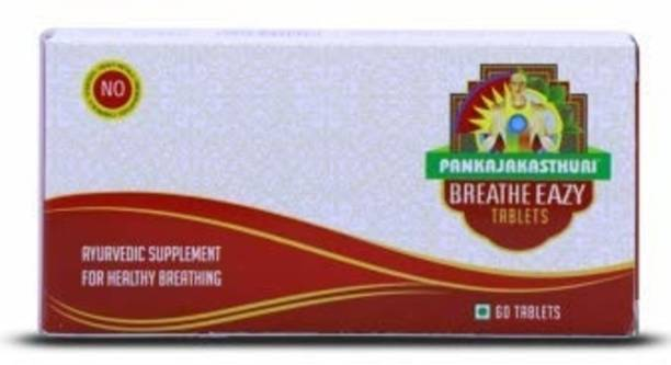 PANKAJAKASTHURI Breath easy 200g 60
