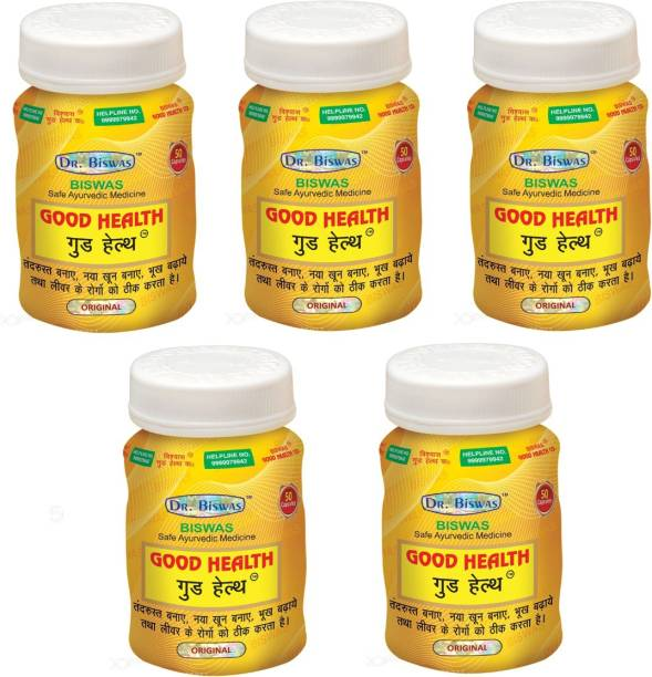 Dr. Biswas Good Health 250 Capsules (Pack of 5) | 50*5 = 250 Capsules
