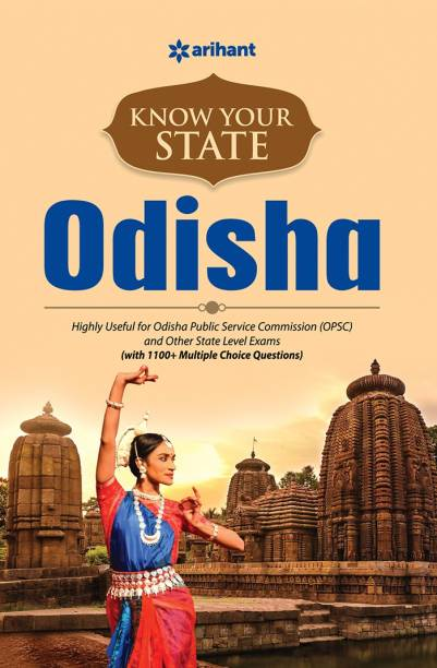 Know Your State Odisha