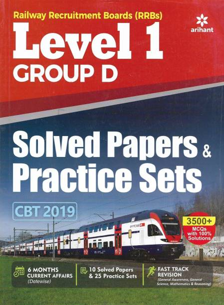 Arihant RRB Group D 2019 Level 1 solved papers & Practice Sets 3500+ MCQs 6 months current affairs in English 300 pages