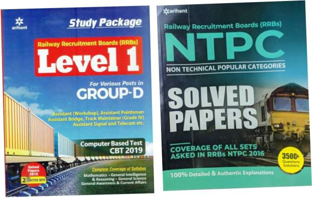 Arihant Rrb Ntpc Solved Paper And Arihant Group D Study Package Guide,