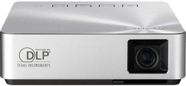 ASUS S1 Portable Projector