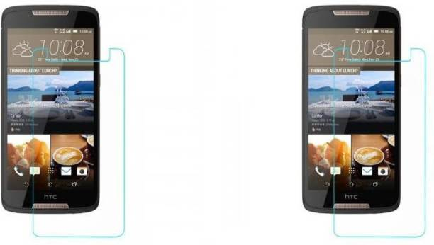 Zootkart Impossible Screen Guard for HTC 828