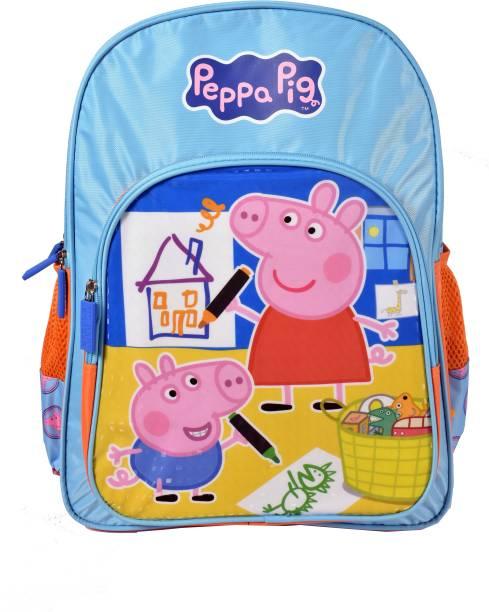 d1768612467 School Bags: Buy School Bags for Kids Online for Best Prices at Flipkart.com