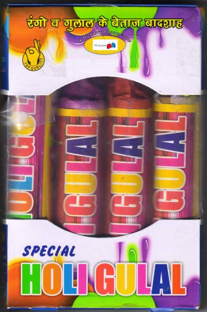 VR Creatives Set of 4 pieces Holi Rainbow Smoke Fog Air Color Gulal Party Celebration Use Photoshoot, Photoshoot Holi Color Powder Pack of 4