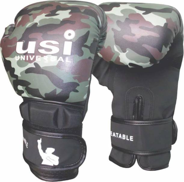 usi Synthetic Leather Boxing Gloves 12oz Army Print Boxing Gloves