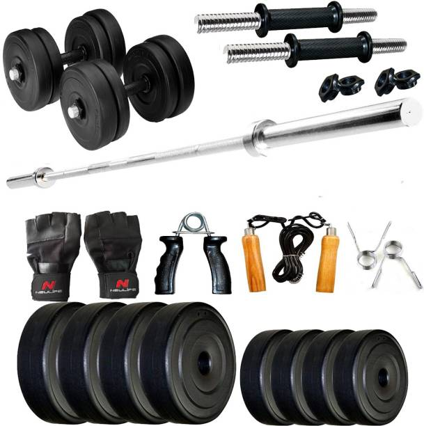 Neulife 22 kg with 3 feet curl rod & dumbbell rods Adjustable Dumbbell