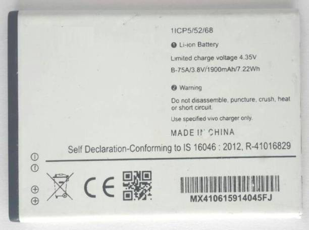 Vivo Mobile Battery - Buy Vivo Mobile Battery Online at Best