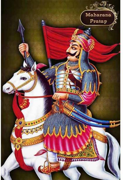 Maharana Pratap UV Textured water proof Decorative Art Print Premium Quality Wall Poster (12 inch X 18 inch, Rolled) Paper Print