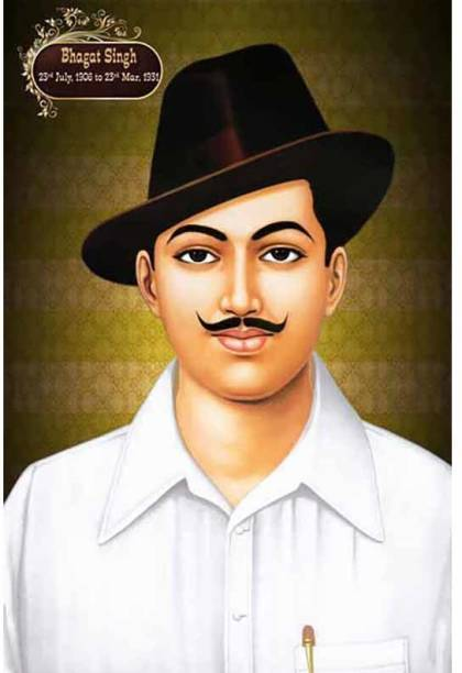 Bhagat Singh UV Textured water proof Decorative Art Print of Indian Freedom Fighter Premium Quality Wall Poster (12 inch X 18 inch, Rolled) Paper Print