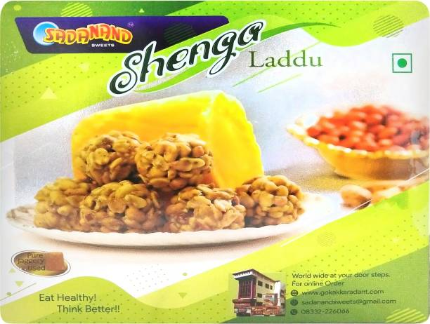 Sadanand Shenga Laddu Box