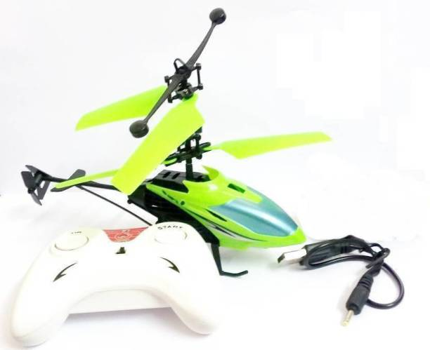 b1a9549f3d8 Caraïbes 2-in-1 Flying Outdoor Exceed Induction Helicopter with Remote    Hand Sensor