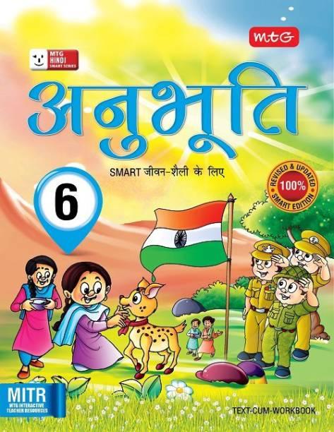 Class 6 : Anubhuti for Smart Life