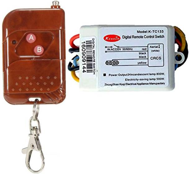 TRP TRADERS One Way Key-Remote Control Switch 3 A One Way Electrical Switch