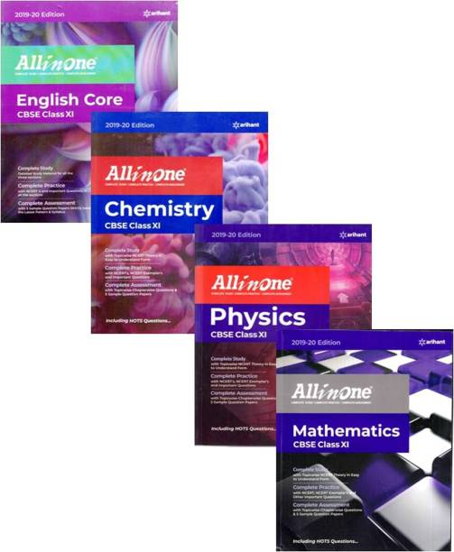 All In One Class-11 (Maths. + Phy. + Chem. + English )-4 Book Set 2019-2020