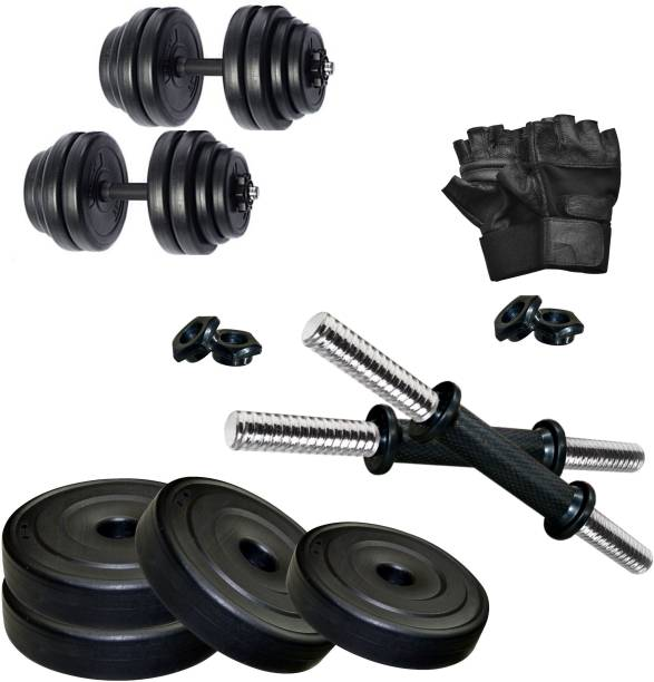 FITZON PVC DMCOMBO 3-WB Dumbbells Gym & Fitness Kit