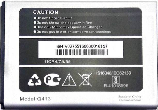 Priruh Mobile Battery For  Micromax Canvas Xpress