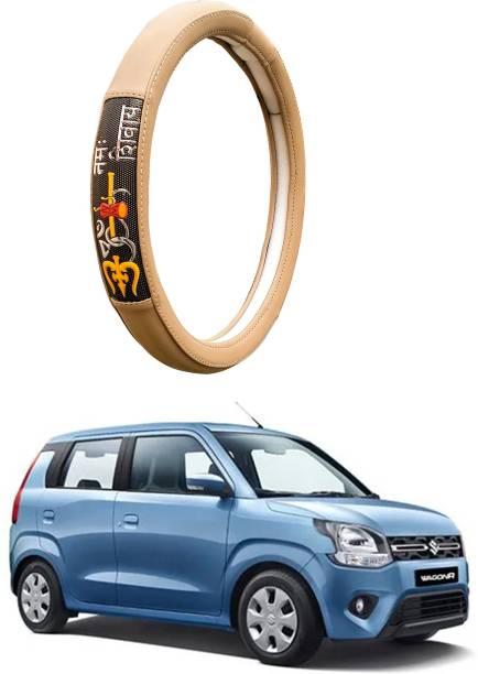 AUTO PEARL Steering Cover For Maruti WagonR