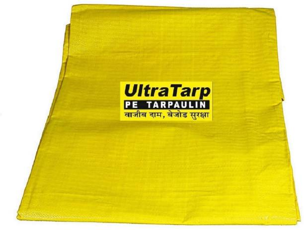 UltraTarp 200 GSM yellow 12 X 18 Tent - For Heavy Duty WorkLoads, Waterproof Tarpaulin, 100 % Pure Virgin UV Treated, Reinforced with aluminum eyelets on all sides, Premium quality tarpaulin commonly known as tirpal, tent, raincover, camping tent, tarpoline, plastic cover, waterproof sheet etc.