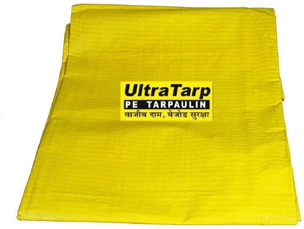 UltraTarp Tent ( 18 ft x 24 ft) - 150 GSM YELLOW Tent - For Suitable for Medium Duty, Waterproof Tarpaulin, 100 % Pure Virgin UV Treated, Reinforced with aluminum eyelets on all sides, Premium quality tarpaulin commonly known as tirpal, tent, raincover, camping tent, tarpoline, plastic cover, waterproof sheet etc.