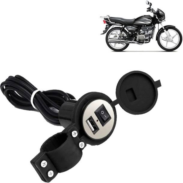 AK Art BMC764534BJG511 2 A Bike Mobile Charger
