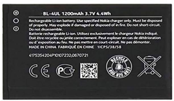 RJR Mobile Battery For  Nokia BL-4UL 1200 mAh Battery Nokia 3310